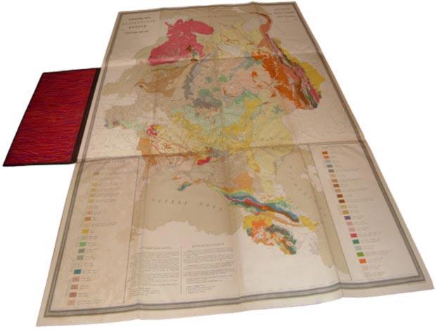Геологическая Карта Европейской России скачать - backuperwoman: http://backuperwoman371.weebly.com/blog/geologicheskaya-karta-evropejskoj-rossii-skachatj